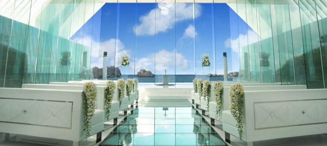 沖繩婚禮 Eines Villa de Nozze Okinawa 愛妮絲婚禮渡假飯店