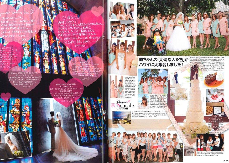 日本雜誌報導夏威夷海外婚禮