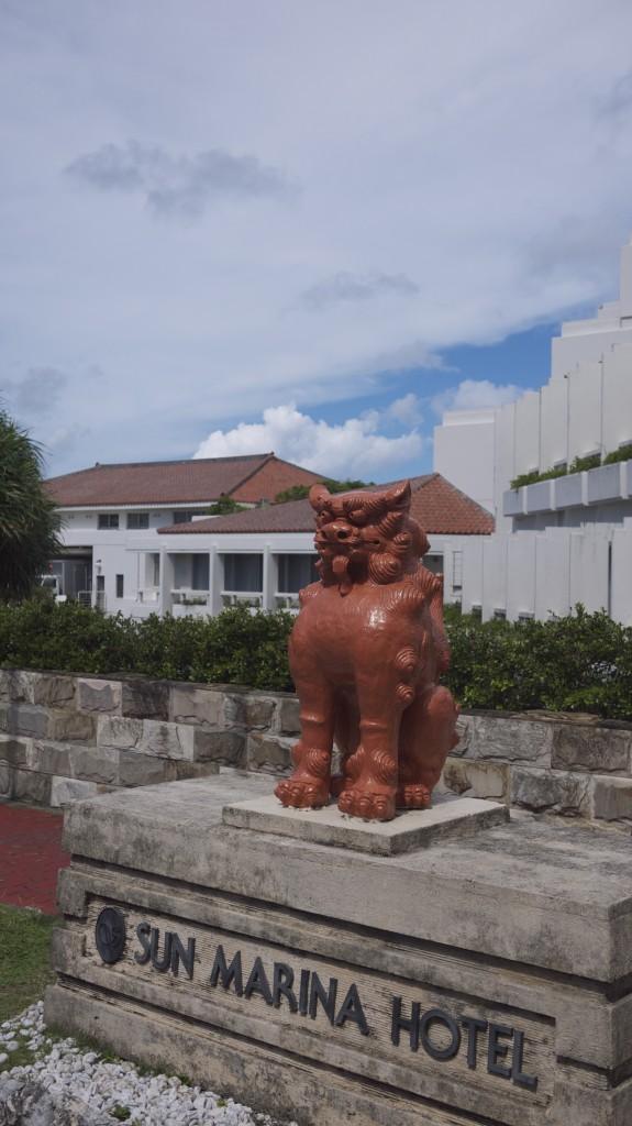 沖繩著名的風獅爺
