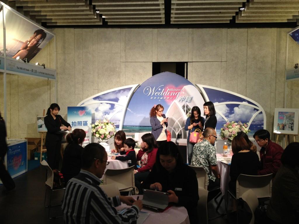okinawa-fair02